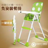 兒童餐椅 多功能 可折疊 便攜 免安裝 嬰兒餐椅 寶寶餐椅 Yctr10
