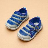童鞋/休閒鞋  兒童運動鞋男童鞋 寶寶網鞋女童鞋機能鞋