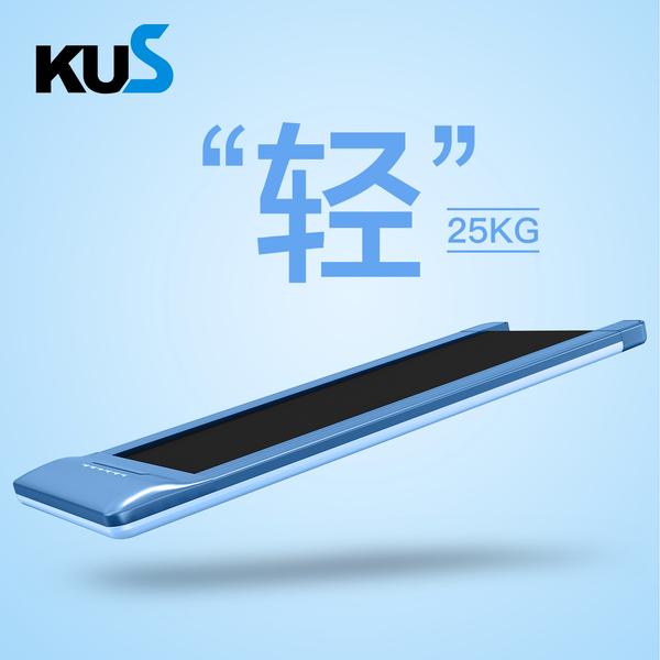 韓國Kus兼有跑步機家用款功能走步機超靜音減震室內迷妳  LX 交換禮物