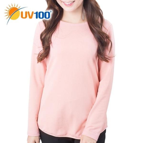 UV100 防曬 抗UV 保暖極簡滾邊一字領上衣-女