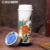 陶瓷杯 景德鎮青花瓷茶杯陶瓷保溫變色水杯帶蓋創意泡茶長輩實用禮物 【繽紛創意家居】