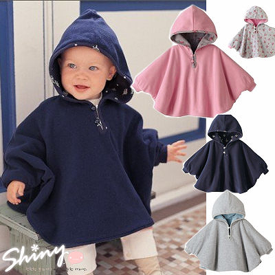 【TZ002】shiny藍格子-厚款三層夾棉寶寶雙面穿披風斗篷