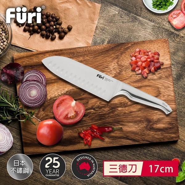 澳洲Furi 不鏽鋼三德刀/日式主廚刀-17公分 FUR-16141