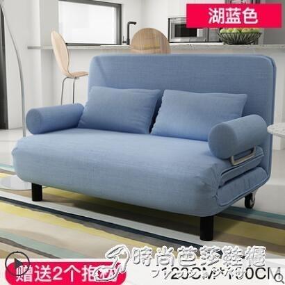 沙發 摺疊沙發床兩用可摺疊客廳小戶型多功能簡約現代單人雙人三人沙發