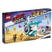 【LEGO樂高】樂高玩電影2 甜美的Mayhem太空船 #70830