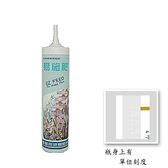 翠筠易施肥-蘭科植物用250cc【愛買】