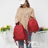 牛津布後背包女新款韓版百搭迷你2018包包尼龍帆布書包小背包