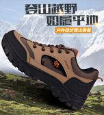 秋冬戶外登山鞋男休閒旅游鞋防水防滑工作鞋耐磨工作鞋運動鞋