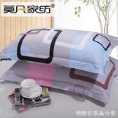 全棉枕套一對 純棉枕套一對裝48 74枕頭套單雙人全棉枕套 糖糖日系森女屋