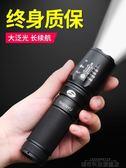 手電筒 手電筒強光充電超亮防水多功能遠射戶外家用便攜led可迷你 城市科技