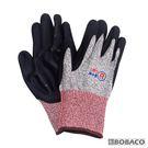 [優卡得]CE5級防切割手套 / 防切 防割 防劃傷 安全 防護手套 工作手套