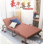 折疊床單人床簡易床午休床辦公室午睡床家用成人小戶型保姆鋼絲床-享家生活館 YTL