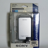 【震博】Sony LCH-TW1 硬殼相機套 (台灣索尼公司貨)可收納兩顆FZ100電池~~振興五倍券 5倍券~~