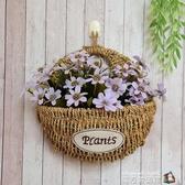 貼在墻上的套裝花盆草編墻面壁掛田園裝飾藤編花籃干花裝飾仿真歐魔方