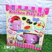 正版授權 HELLO KITTY KT 凱蒂貓 電鍋 炊飯組 扮家家酒 兒童遊戲組 切切樂 COCOS KT500