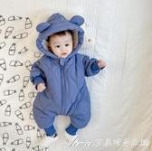 嬰兒衣服嬰兒連身衣秋冬裝男女寶寶衣服棉衣套裝加厚冬季棉服外出抱 快速出貨