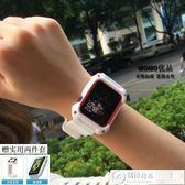 apple watch錶帶 MOMO優品適用蘋果apple watch3錶帶一體保護殼iwatch2腕帶塑料軟 居優佳品