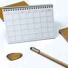【04582】日月週計畫本 記事本 牛皮封面 行事曆 行程 時間