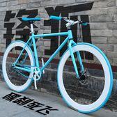 公路自由車  自行車男公路單車賽車活飛雙碟剎實心胎成人學生男女式熒光 JD 新品