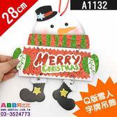 A1132☆Q版雪人字牌吊腳吊飾#聖誕節#聖誕#聖誕樹#吊飾佈置裝飾掛飾擺飾花圈#圈#藤