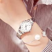 錶女簡約潮流鑲鑚女士鋼帶防水石英錶錬條鋼帶錶學生腕   年終大促