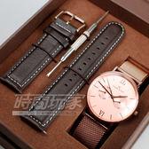 Max Max 義大利時尚 超薄極簡面盤 雙環多功能 快拆錶帶 時尚腕錶禮盒 玫瑰金色 MAS7018-3
