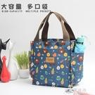 防水牛津布女手提包帶飯盒袋手提袋遛娃媽媽包手拎包大容量媽咪包【果果新品】