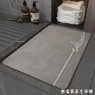 吸水墊子腳墊廁所衛生間門口防滑家用速干進門地毯洗手間浴室地墊 創意家居生活館