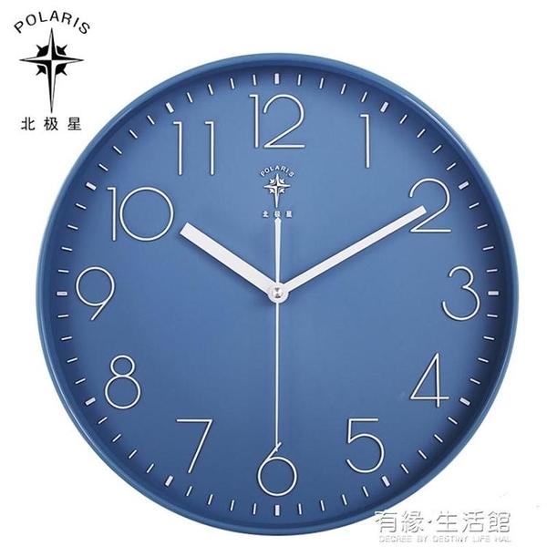 掛鐘 北極星電波鐘掛鐘客廳家用時尚時鐘北歐簡約創意鐘表免打孔石英鐘 618購物節