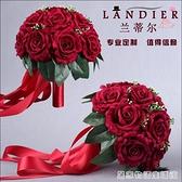 新娘結婚手捧花仿真玫瑰中式婚禮創意花球伴娘婚紗照攝影道具花紅