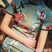 愛裳霓新款日常少女改良旗袍女夏洋裝短款仕女印花短袖純棉 糖糖日系森女屋