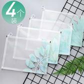 小清新透明文件袋a4學生用塑料拉鏈卡通韓國風可愛資料試卷袋 艾尚旗艦店