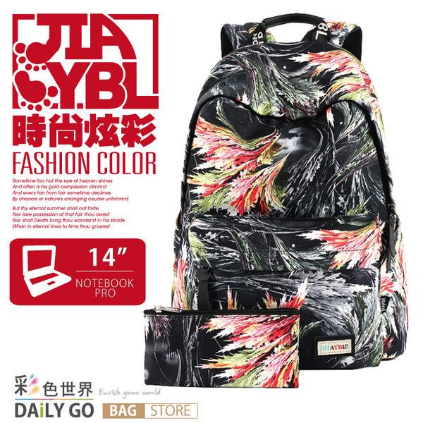 後背包包女包大容量14吋多層收納電腦包彩色世界8061-BK