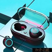 藍芽耳機 無線藍芽耳機雙耳迷你入耳塞頭戴式運動vivoOPPO華為蘋【全館免運】