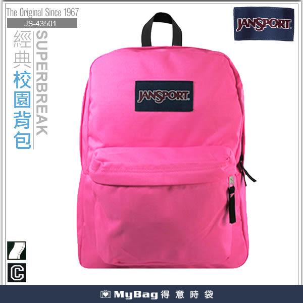 JANSPORT 後背包 43501-9RX 螢光粉紅  經典校園背包  MyBag得意時袋