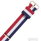 適用dw手錶帶男女純黑色酒紅藍色尼龍帆布錶錬帶 聖誕節免運