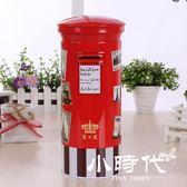 存錢筒 超大號馬口鐵兒童存款機英倫郵筒提款機大紅色兒童存錢筒家居擺件