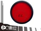 【EC數位】 專業級專用 紅色濾鏡  62mm 67mm 72mm 紅色保護鏡