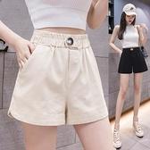 時尚短褲 韓版時尚百搭氣質寬鬆純色闊腿休閒短褲2021新款夏季女裝高腰褲子