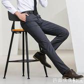 男士西裝褲  夏季男士西褲商務休閒修身型西裝長褲子寬鬆正裝西服黑色直筒褲【芭蕾朵朵】