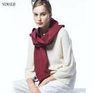 【ST.MALO】皇室精品素色羊駝圍巾-1836WS-酒紅色