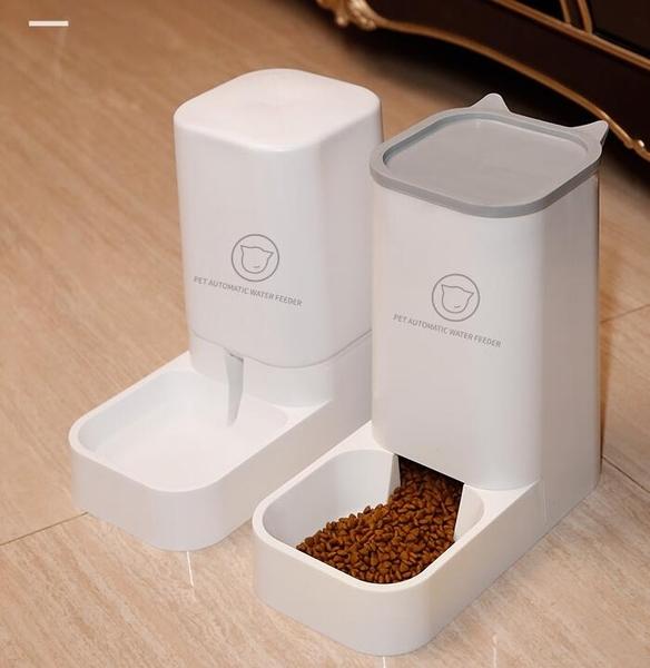 貓咪狗狗飲水機自動喂食器飲水器寵物喝水喂水神器用品流動不插電 秋季新品