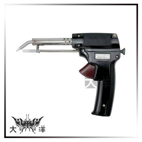 ◤大洋國際電子◢ KOTE 60W 槍型烙鐵 出錫槍 銲槍 電烙鐵 電路板 NT-60W