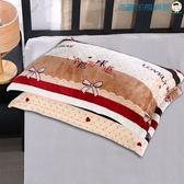 法萊絨枕套一對裝枕頭套48 74cm