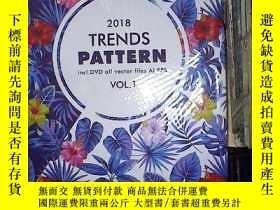 二手書博民逛書店2018罕見TRENDS PATTERN 2018年趨勢模式(未