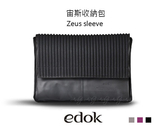 請先詢問是否有貨【A Shop】 edok Zeus sleeve 宙斯13吋筆電收納包 For MacBook Pro/Air /Retina13