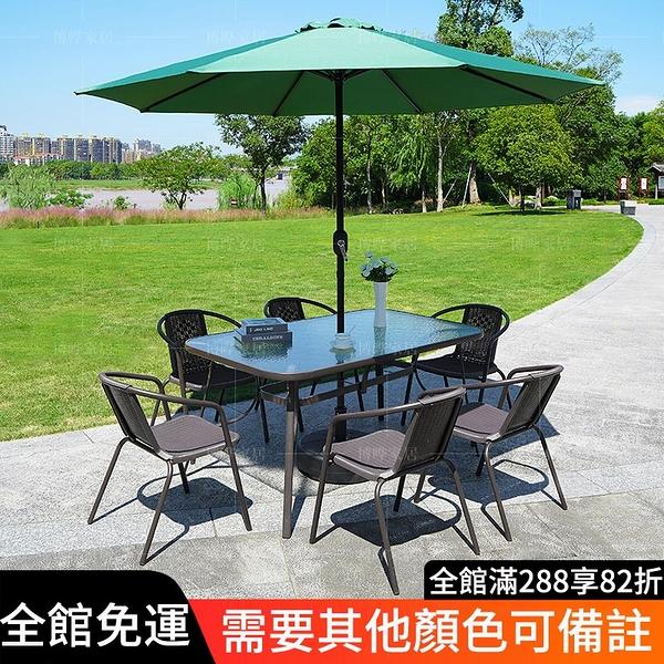 戶外桌椅 帶傘組合庭院露天茶桌藤椅三件套家用室外休閒陽台小桌椅【八折搶購】
