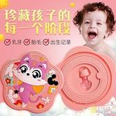 乳牙紀念盒男女孩胎毛乳牙保存盒兒童掉牙換牙收藏盒【聚可愛】