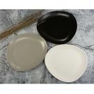 原點居家創意家用陶瓷餐具圓卵石淺盤纯色 24cm 三色任選