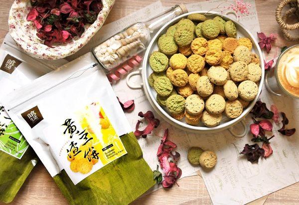 【良食生活】黃豆渣餅 大團購組(15入)